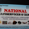National Multiservices & Xerox_image4