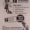 Trackon Couriers Pvt.Ltd._image1