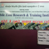 The Mobile Zone Research And Training Institute_image0