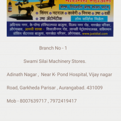 Swami Silai Machinery Stores ( Branch No 1)_image1