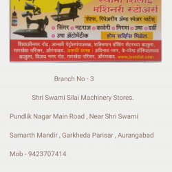 Swami Silai Machinery Stores ( Branch No 1)_image2