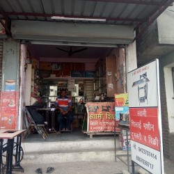 Swami Silai Machinery Stores ( Branch No 1)_image5