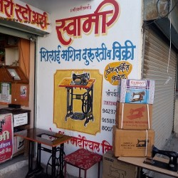 Swami Silai Machinery Stores ( Branch No 1)_image16