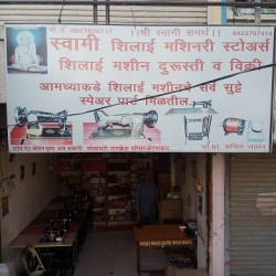 Swami Silai Machinery Stores ( Branch No 1)_image22