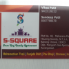 S.SQUARE Pure Veg Family Restaurant_image0