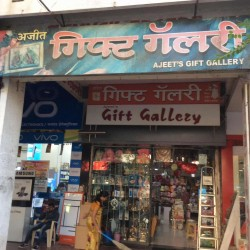 Ajeets Gift Gallery_image1
