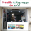 Health Pharmacy_image0